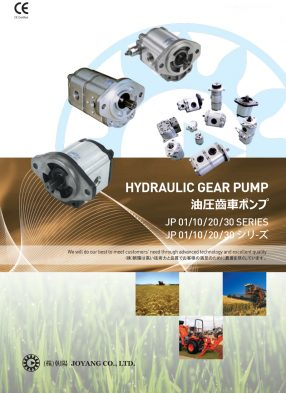 Cast Iron Cover Gear Pumps